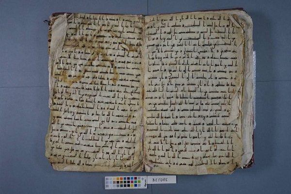 ترمیم یکی از قدیمیترین نسخههای قرآن در ازبکستان