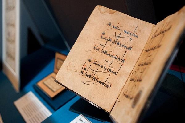 موزه خصوصی سلطان مِس آمریکا با آثار اسلامی