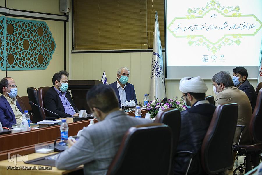 نهضت قرآنآموزی دانشجویان در پرتو توافقی سهجانبه برپا میشود / طرحی بر اساس یک نیازسنجی واقعی