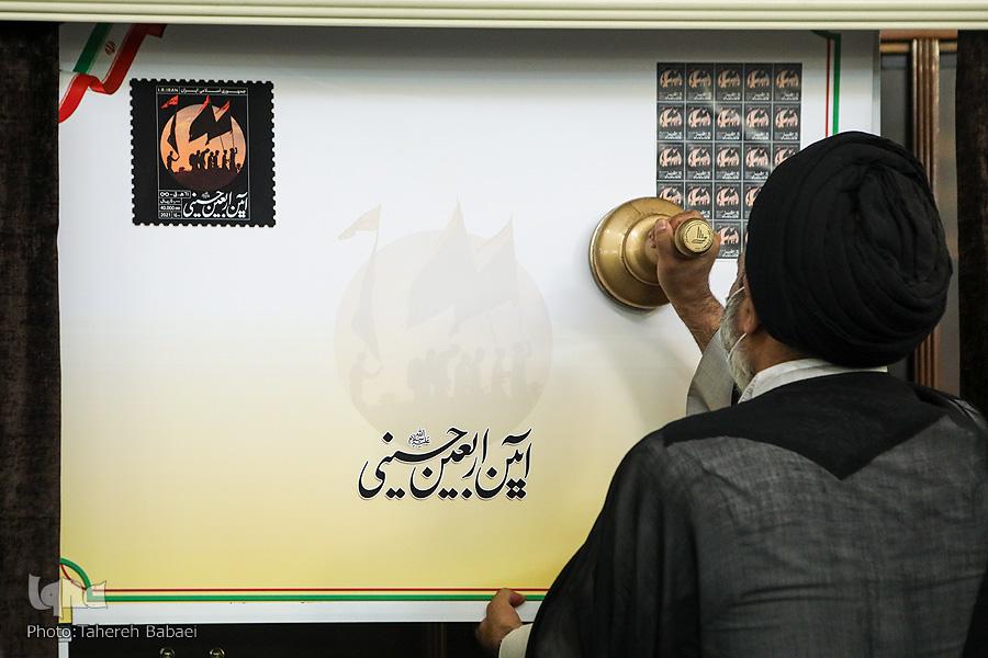 آغاز رسمی برنامههای فرهنگی و آموزشی اربیعن 1400