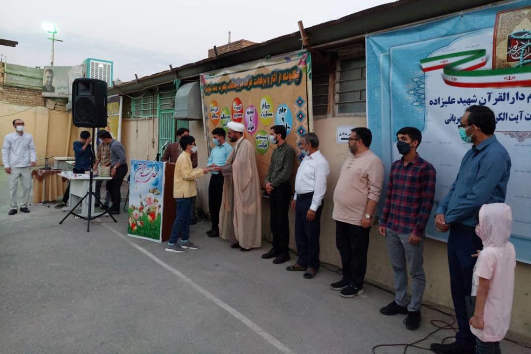 اختتامیه نمایشگاه محصولات دارالقرآن شهید علیزاده برگزار شد + عکس