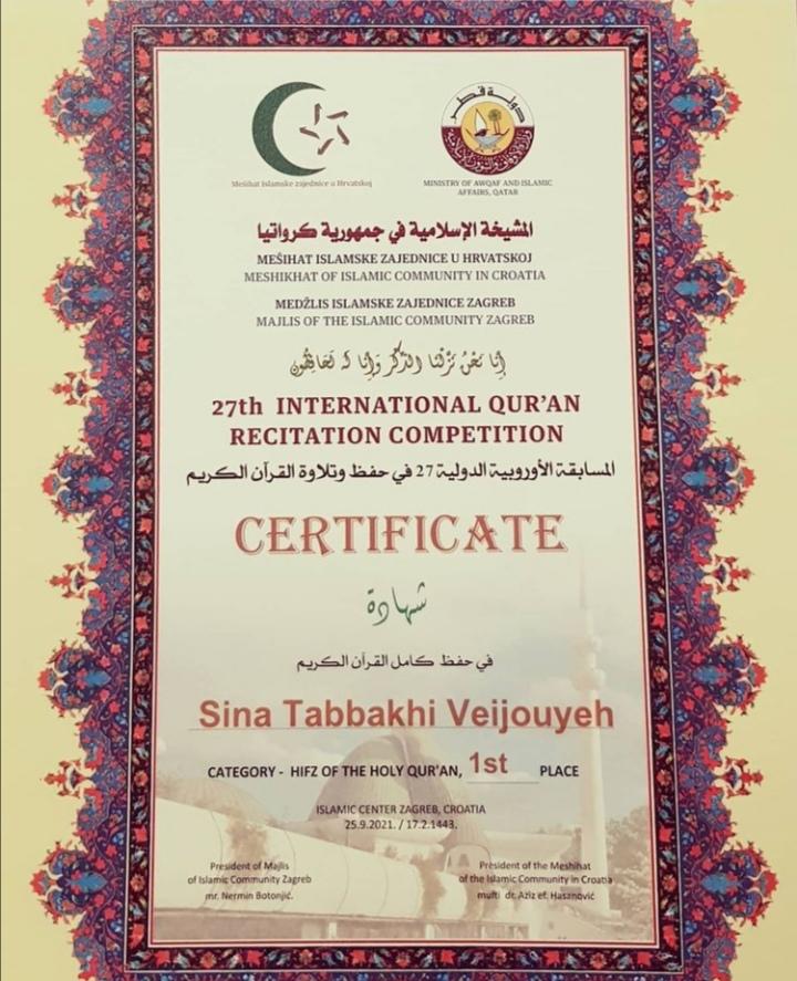 سینا طباخی به کشور بازگشت / ارتباط قهرمانان را با ایجاد باشگاه قرآنی منسجم خواهیم کرد + عکس