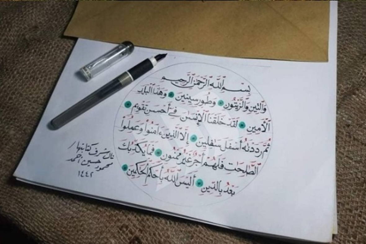Innovación de un joven calígrafo coránico egipcio