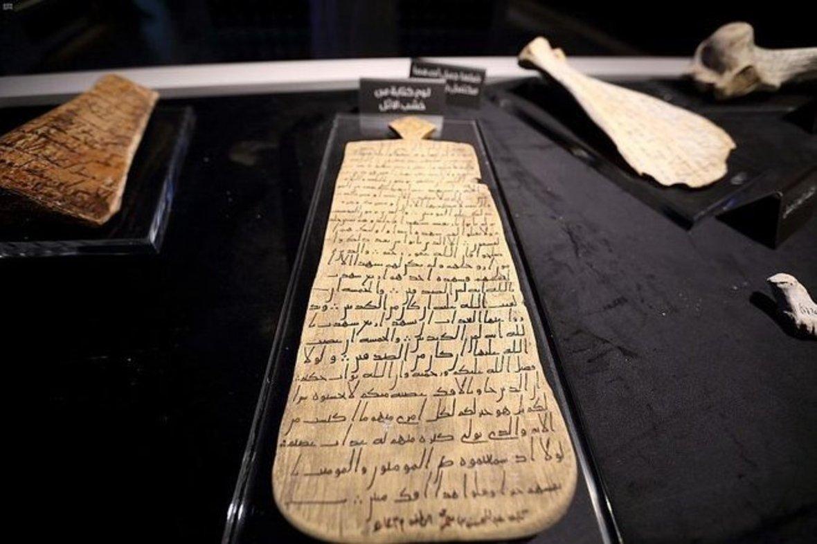 Santa Medina: exposición de manuscritos coránicos en la Mezquita del Profeta
