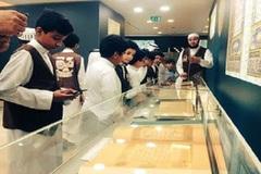 Məscidul-Həramda Quran sərgisi açıldı | Foto