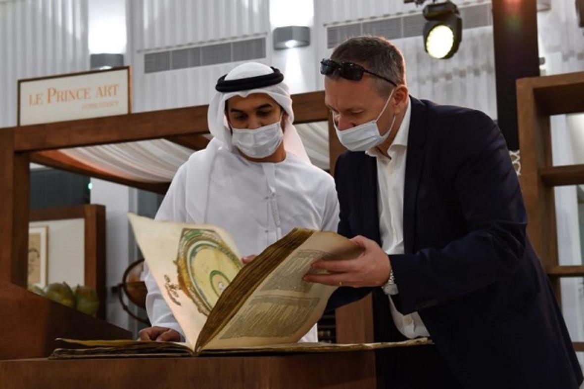 Emiratos Árabes Unidos: exposición de arte islámico en curso en Sharjah + FOTO