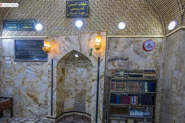 Mezquita de Al-Sahla, Irak