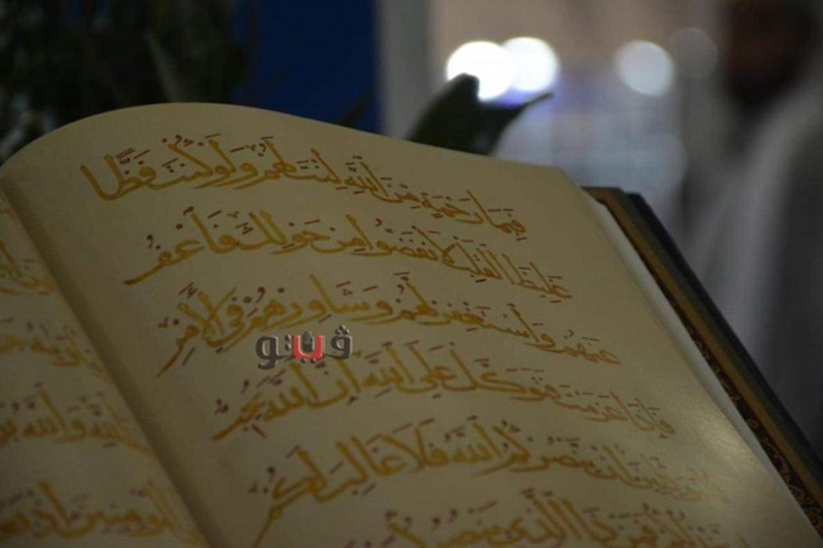 Sərgidə Quranın eksklüziv bir ensiklopediyası nümayiş olunub