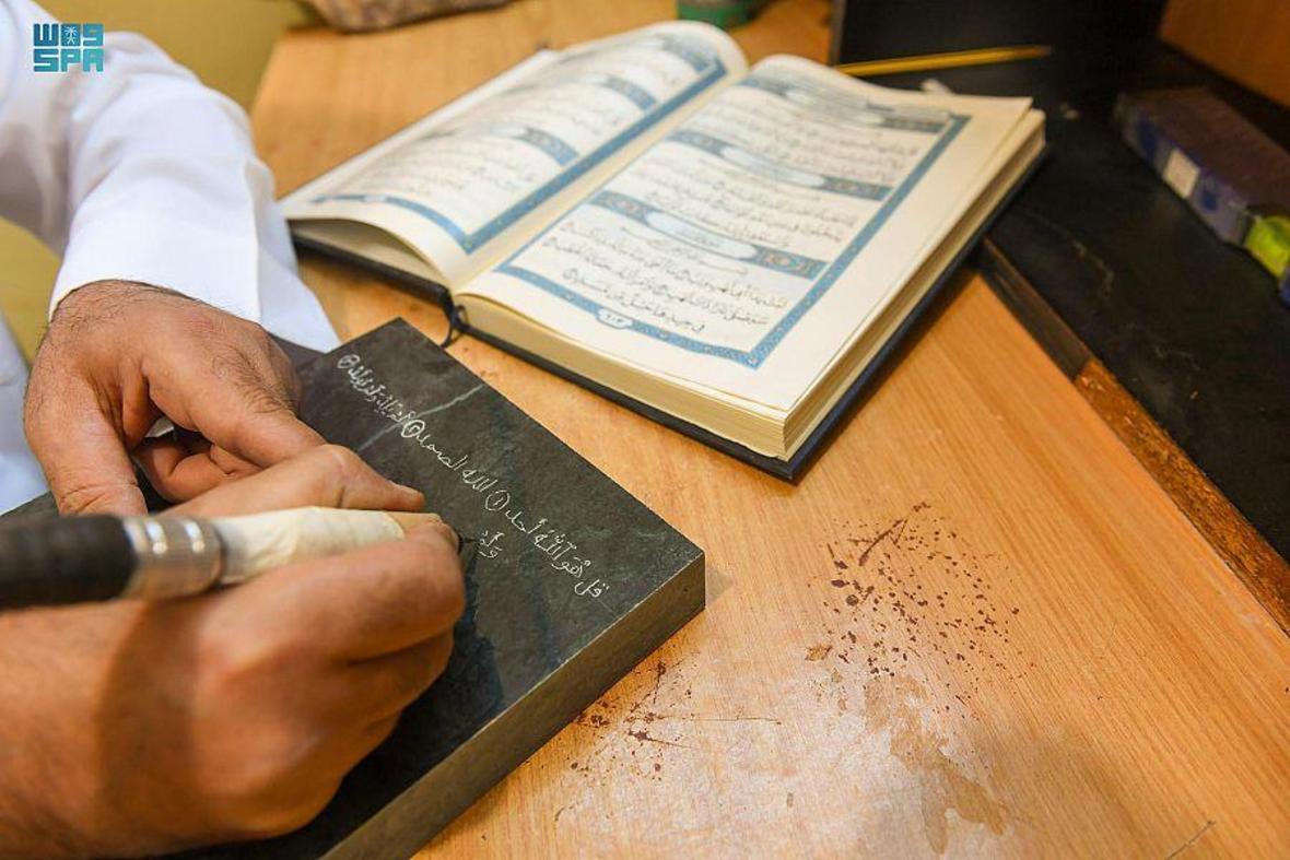 Quranı mərmərə həkk edən müsəlman Ginnesə düşə bilər - Foto