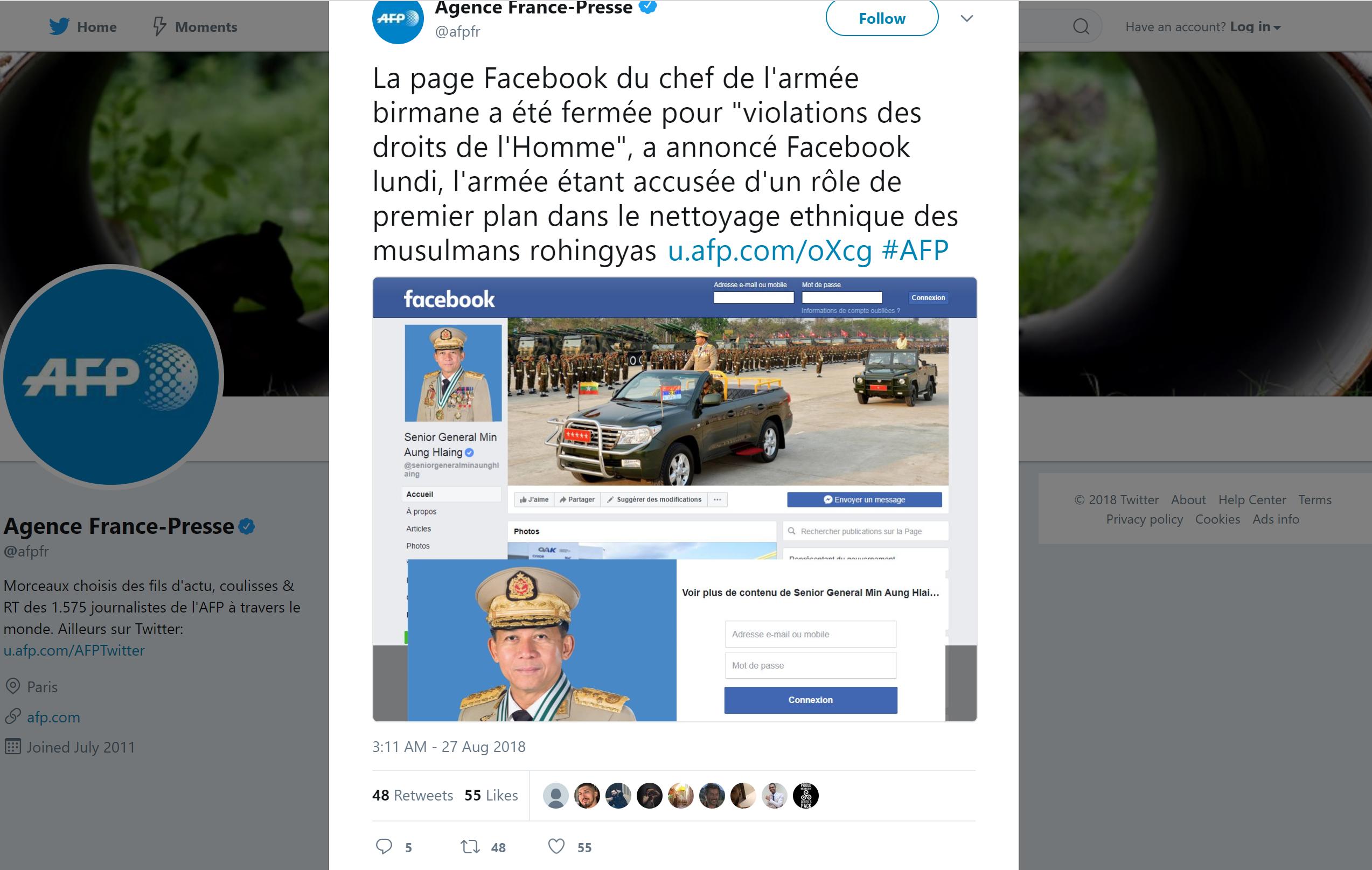 La page Facebook d'un chef militaire birman fermée