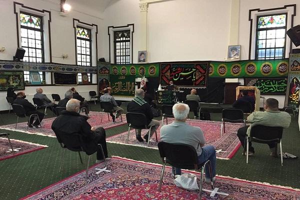 Les rituels de la seconde décade de Muharram ont eu lieu à Londres