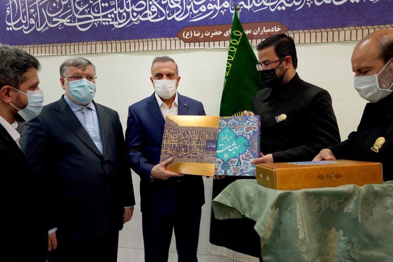 Le premier ministre irakien a visité le sanctuaire de l'imam Reza (as) à Mashhad