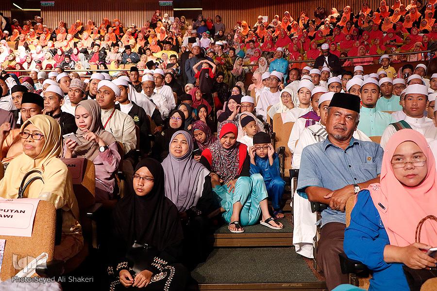 Hari Terakhir MTQ Internasional Malaysia