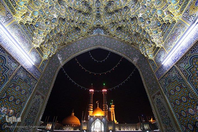 Condolencias por el aniversario de Hazrat Fatima Masumah