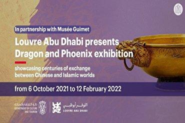 Emiratos Árabes Unidos: la exposición recorre mil años de relaciones entre las civilizaciones islámica y china