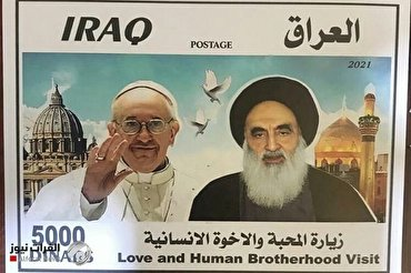 Irak: sello postal conmemora la visita del Papa