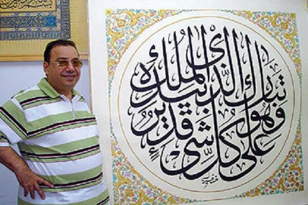 Egipto: el calígrafo anticolonial que adornó la Kaaba