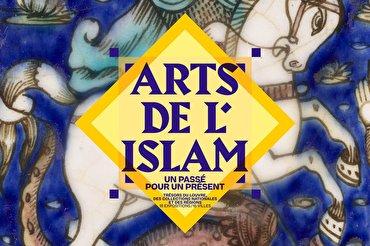 Francia: exposiciones de arte islámico programadas en 18 ciudades