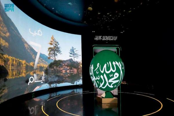 Los museos de la Mezquita del Profeta en Medina