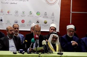 300 мусульманских улемов объявили налаживание отношений с Израилем