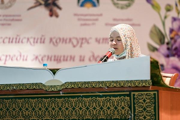 В Татарстане прошел масштабный конкурс чтецов Корана для женщин