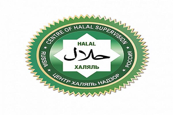 Мусульман призвали не доверять знаку «Халяль» на косметике