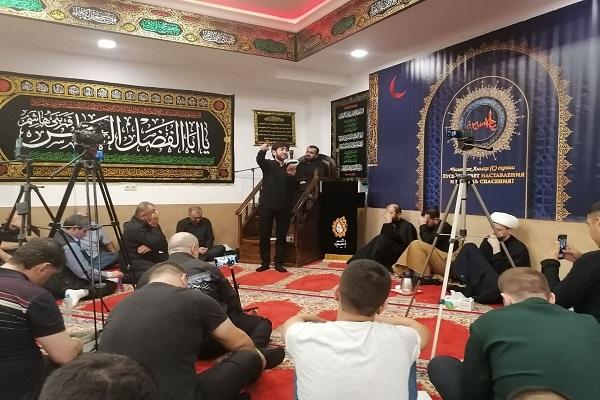 Траурное мероприятие в честь Имама Хусейна (а.с.) в хусейнии имени Фатимы Захры (мир ей!) в Москве
