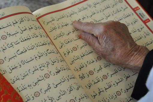 75 yaşındaki Faslı kadın bütün Kur'anı kerim hafızı