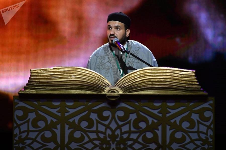 18. Uluslararası Rusya Kur'an-ı Kerim Okuma Yarışması