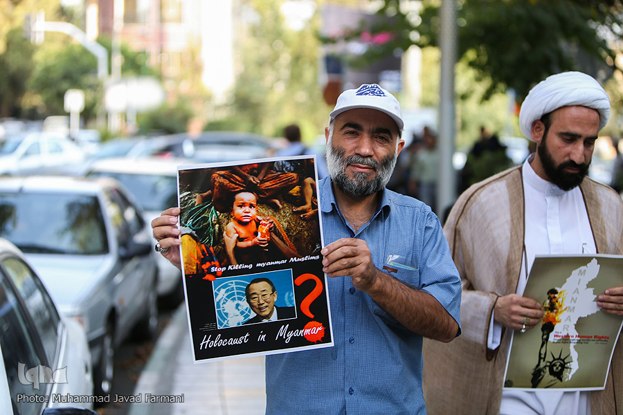 İran'da Arakanlı Müslümanlara yönelik katliam protesto edildi