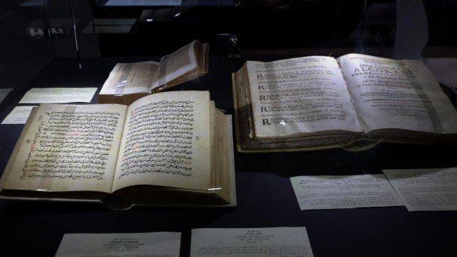 英文版《古兰经》在阿布扎比展会上展出